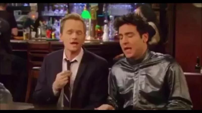 Как я встретил Вашу маму (Барни и Тед поют)