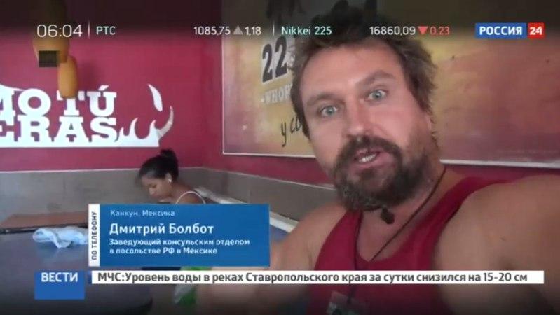 Новости на «Россия 24» • Блогера Макеева обвиняют в предумышленном убийстве