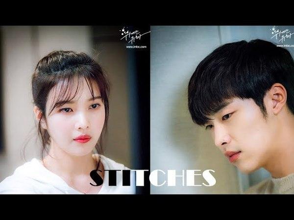 Stitches ~ Kwon Shi-Hyun Eun Tae-Hee [The Great Seducer]