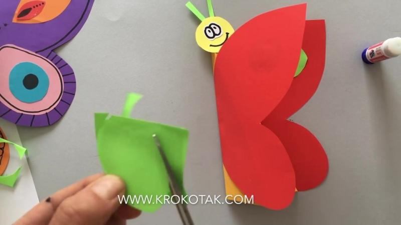 Бумажные бабочки!