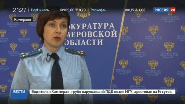 Новости на Россия 24 Тайна кемеровских гробов что скрывает загадочное видео