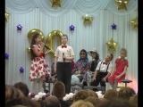 Юбилейный концерт в 122 школе. Песня