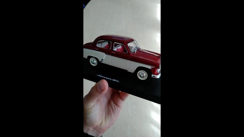 Легендарные советские автомобили №12