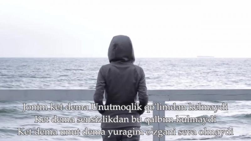 Akosh Sakosh - Ket Dema |Lyrics|, Qo'shiq Matni Bilan