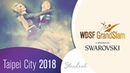 Mycka - Freiberga, POL | 2018 GS STD Taipei City | R2 Q | DanceSport Total