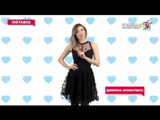 INSTABOX ведущая Джемма Арифулина_123_26.12.17_LOGO