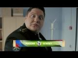 ПОБЕДА Сборной России! 3-1