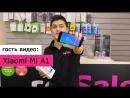 re_Sale - Xiaomi Mi A1