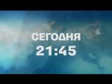 Смотрите авторскую программу Хавы Султыговой
