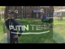 "Видео-визитка конкурса мужества ""Добрый молодец"" 3 отряд"