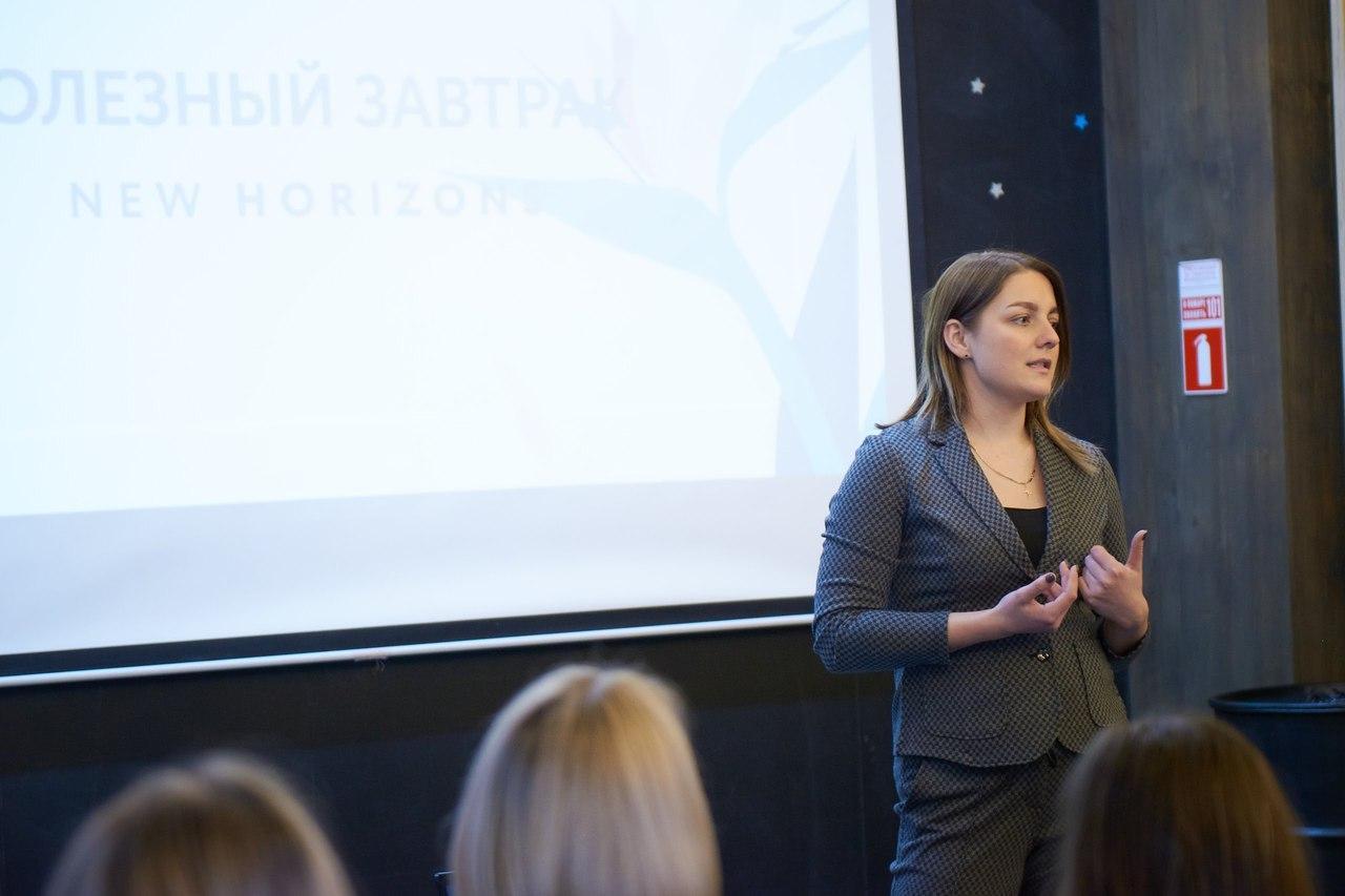 бизнес-семинар в Минске