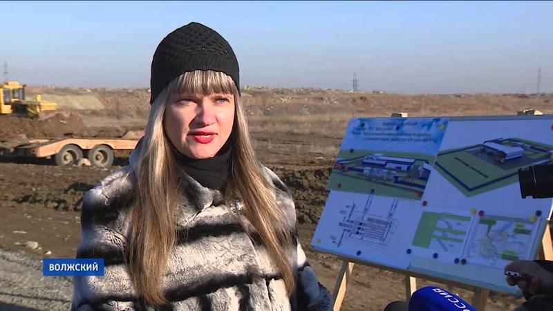 В Волжском строят мусоросортировочный комплекс