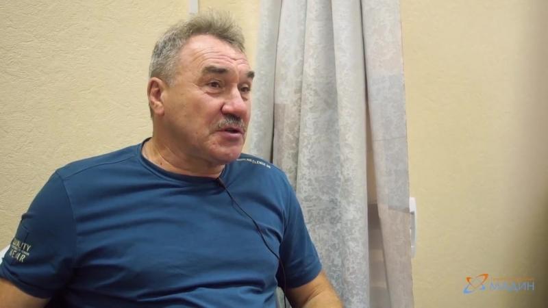 Лечение на аппарате Авантрон в санатории Нижне-Ивкино