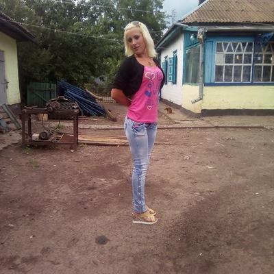 Вероника Высоченко