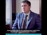 Дмитрий Махонин о лучшем деле 2017 года в сфере контроля ТЭК в отношении группы лиц ПАО «Газпром»