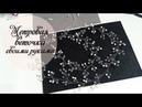 МК Метровая веточка своими руками из проволоки и бусин Ручная работа Jo Handmade