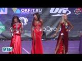 Чемпионат Москвы по ББ 2017. FIT MODEL.