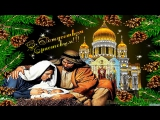 С Рождеством Христовым! Красивые песни про Рождество