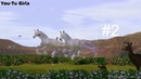 The Sims 3 Питомцы 2: Второй кубок Обновка дома