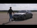 Возможности нового Mercedes S-Class