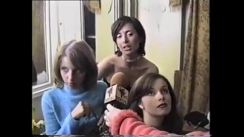 Блестящие на интервью после концерта в Сергиевом Посаде (13.02.1999)