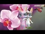 [v-s.mobi]Zoobe Зайка Я хочу поздравить С днем рождения тебя!.mp4