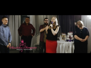 Ведущая на свадьбу Екатерина Ивашкевич +375 (33) 355 02 32
