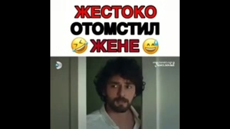 Жестоко отомстил жене😂🤣_HIGH-mc.mp4