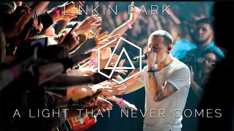Linkin Park - A LIGHT THAT NEVER COMES (Prosk remix video)