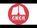 СПбГТИ (ТУ) vs. СПбГИКиТ (9.11.17) - СКСЛ - Dota 2