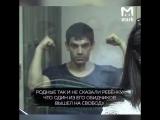 Российский суд отпустил на свободу педофила