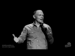 Билл Бёрр (Bill Burr) -  Как я отпустил свою религию