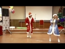 Песня Снегурочки и Деда Мороза. Дарья Зайцева - Красивый с бородой.