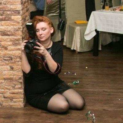 Васелина Зеленски