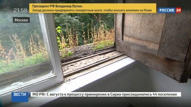 Новости на «Россия 24» • Определено будущее утопии: дом-корабль отреставрируют