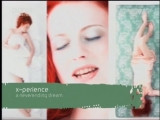 X-Perience - A Neverending Dream (ремикс)