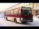 Обзор автобуса Икарус 256 город Тольятти
