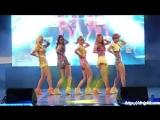 Корейская группа Trend-D