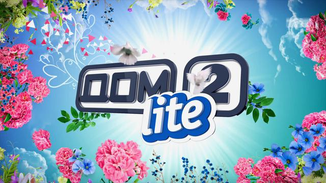 ДОМ-2 Lite 4045 день Дневной эфир (07.06.2015)