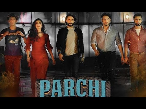 Parchi Full Movie 2018 || Latest Pakistani Movie