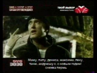 Сборник клипов (Муз-ТВ, 01.01.2008)