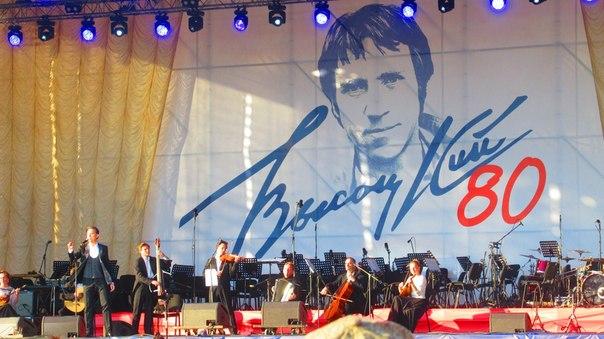 2 июня  2018 г, участие Олега Погудина в фестивале «Петербург live», посвященном 80-летию Владимира Высоцкого, СПт-г AeHR5TqhBYg
