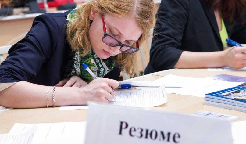 Работа екатеринбург для студентов девушек ищу работу в могилеве девушка