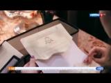 «Утро России». Премьера остросюжетной мелодрамы «Искушение»