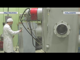 ЛИЦА - 11 2018 СНЕЖИНСК БАТИН-ТАБИРОВ оператор С.Видякин