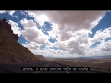 XXXTENTACION — I don't even speak spanish lol (feat. Rio Santana, Judah & Carlos Andrez) (RUSSIAN LYRICS)