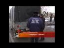 Во время «Тоннеля» в Нижнекамске были задержаны 2 водителя, не имеющие прав. 27.10.17