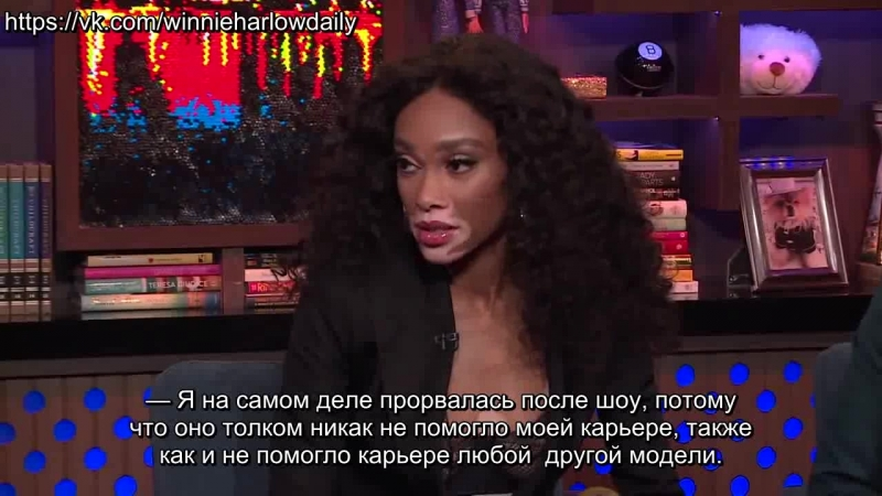 Does Winnie Harlow Credit 'ANTM' For Her Career Launch؟ ¦ WWHL