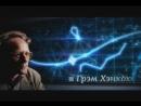 Распложение египетских перамид повторяет расположение звезд ориона
