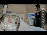 EMMERDALE: Аарон и Роберт | 51  серия | субтитры